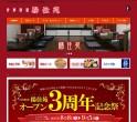 楊佳苑ウェブサイト